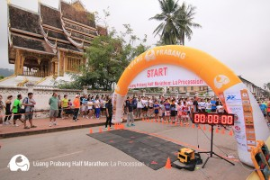 Luang Prabang Half Marathon Start/Finish line, moments before the starting gun...